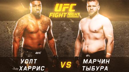 UFC Vegas 28. Уолт Харрис – Марчин Тыбура. 6 июня