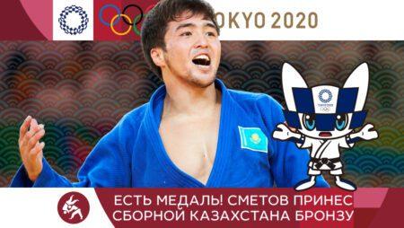 Есть медаль! Сметов принес сборной Казахстана бронзу