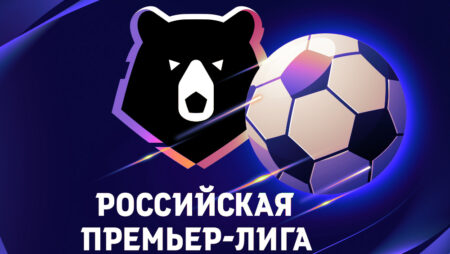 Старт чемпионата России по футболу