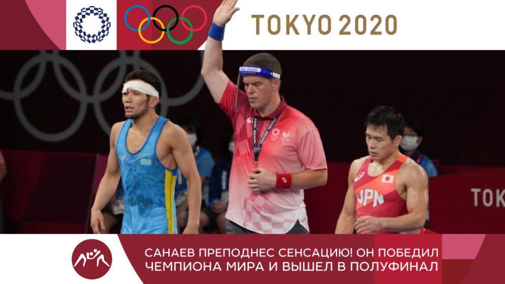 Санаев преподнес сенсацию! Он победил чемпиона мира и вышел в полуфинал