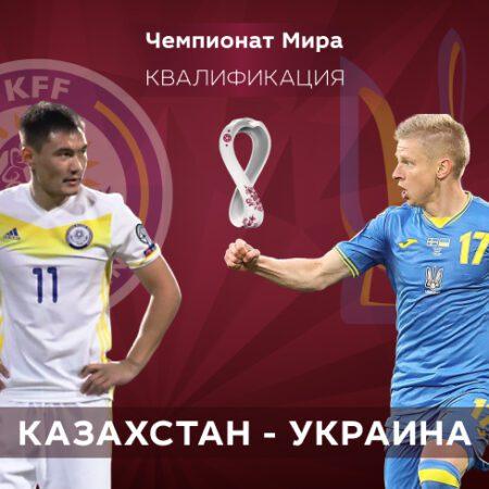 Квалификация ЧМ-2022. Казахстан — Украина. 01.09.2021 в 20:00 (UTC+6)
