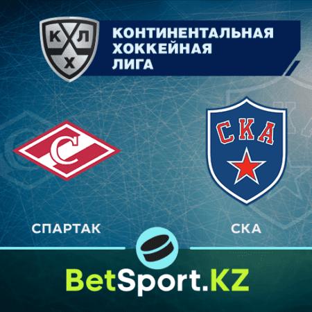 «Спартак» — СКА. КХЛ. 14.09.2021 в 22:30 (UTC+6)