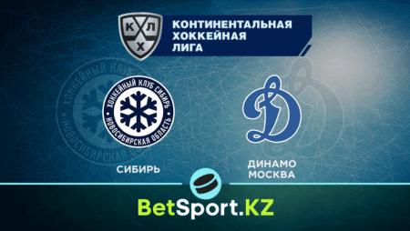 «Сибирь» — «Динамо» Москва. КХЛ.  16.09.2021 в 18:30 (UTC+6)