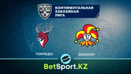 «Торпедо» — «Йокерит». КХЛ. 22.09.2021 в 22:00 (UTC+6)
