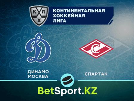 «Динамо» Москва — «Спартак». КХЛ. 28.09.2021 в 22:30 (UTC+6)