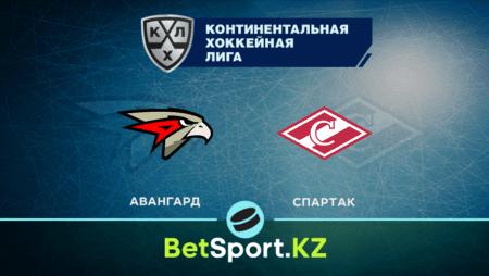 «Авангард» — «Спартак». КХЛ. 09.10.2021 в 20:00 (UTC+6)