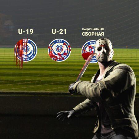 Три поражения в один вечер: фиаско нашего футбола